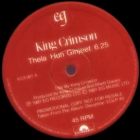 King Crimson, Thela Hun Ginjeet